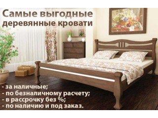 ТОП-10 недорогих деревянных кроватей!