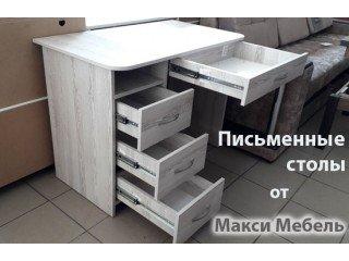 Компьютерные столы высокого качества по невысокой стоимости - Видео, описание, цена