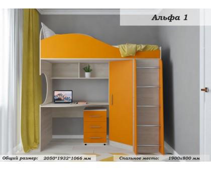 Кровать-чердак Альфа-1