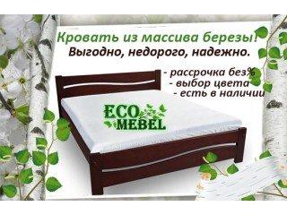 Деревянные кровати из березы - качественно, долговечно, недорого!