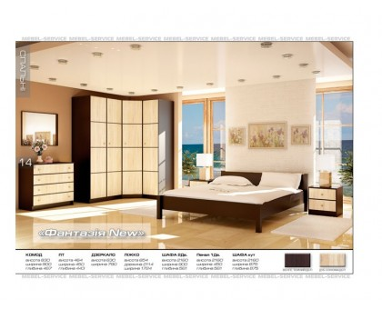 Спальня Фантазия  NEW