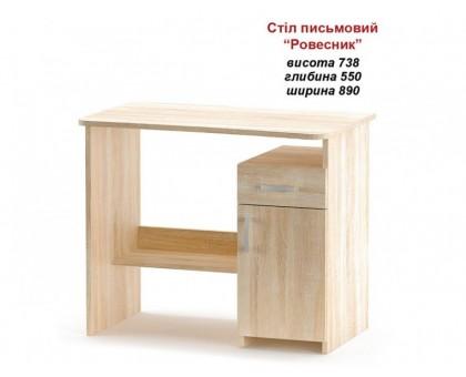 Стол письменный Ровесник (МС)